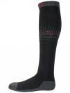 Ponožky - podkolenky do bruslí BAUER Essential Tall Sock