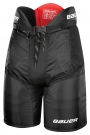 Hokejové kalhoty BAUER Vapor X700 SR