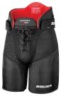Hokejové kalhoty BAUER Vapor X800 SR