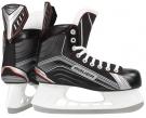 Hokejové brusle BAUER Vapor X200 SR