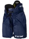 Hokejové kalhoty CCM Tacks 5092 SR tmavě modré