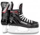 Hokejové brusle BAUER Vapor X300 JR 17´