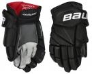 Hokejové rukavice BAUER Vapor X800 Lite SR černé
