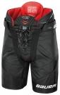 Hokejové kalhoty BAUER Vapor X900 Lite SR černé - vel. L