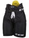Hokejové kalhoty CCM Tacks 9040 JR černé