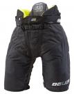 Hokejové kalhoty BAUER Supreme 2S Pro SR černé