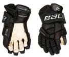 Hokejové rukavice BAUER Supreme 2S Pro SR černé