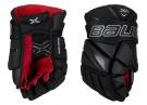 Hokejové rukavice BAUER Vapor X2.9 SR černé