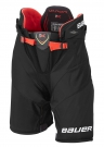 Hokejové kalhoty BAUER Vapor 2X SR černé