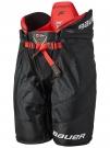 Hokejové kalhoty BAUER Vapor 2X Pro SR černé