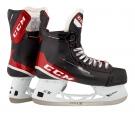 Hokejové brusle CCM JetSpeed 475 SR