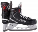 Hokejové brusle BAUER S21 Vapor X3.5 JR
